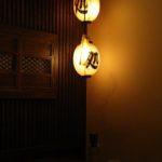 Japanische Hängelampen im Aiko
