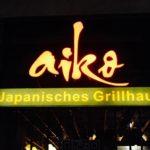 Eingangsschild des Aiko